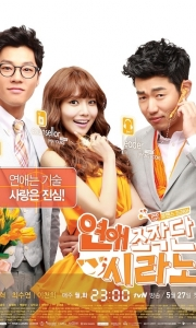 ��������  ������� ��������� ������� - Dating Agency: Cyrano (2013) ���������