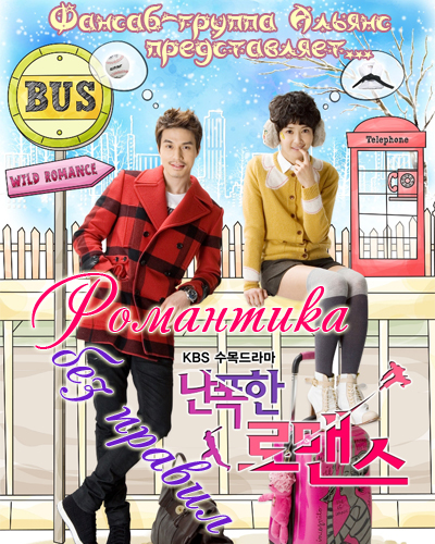 смотреть корейский сериалы:
